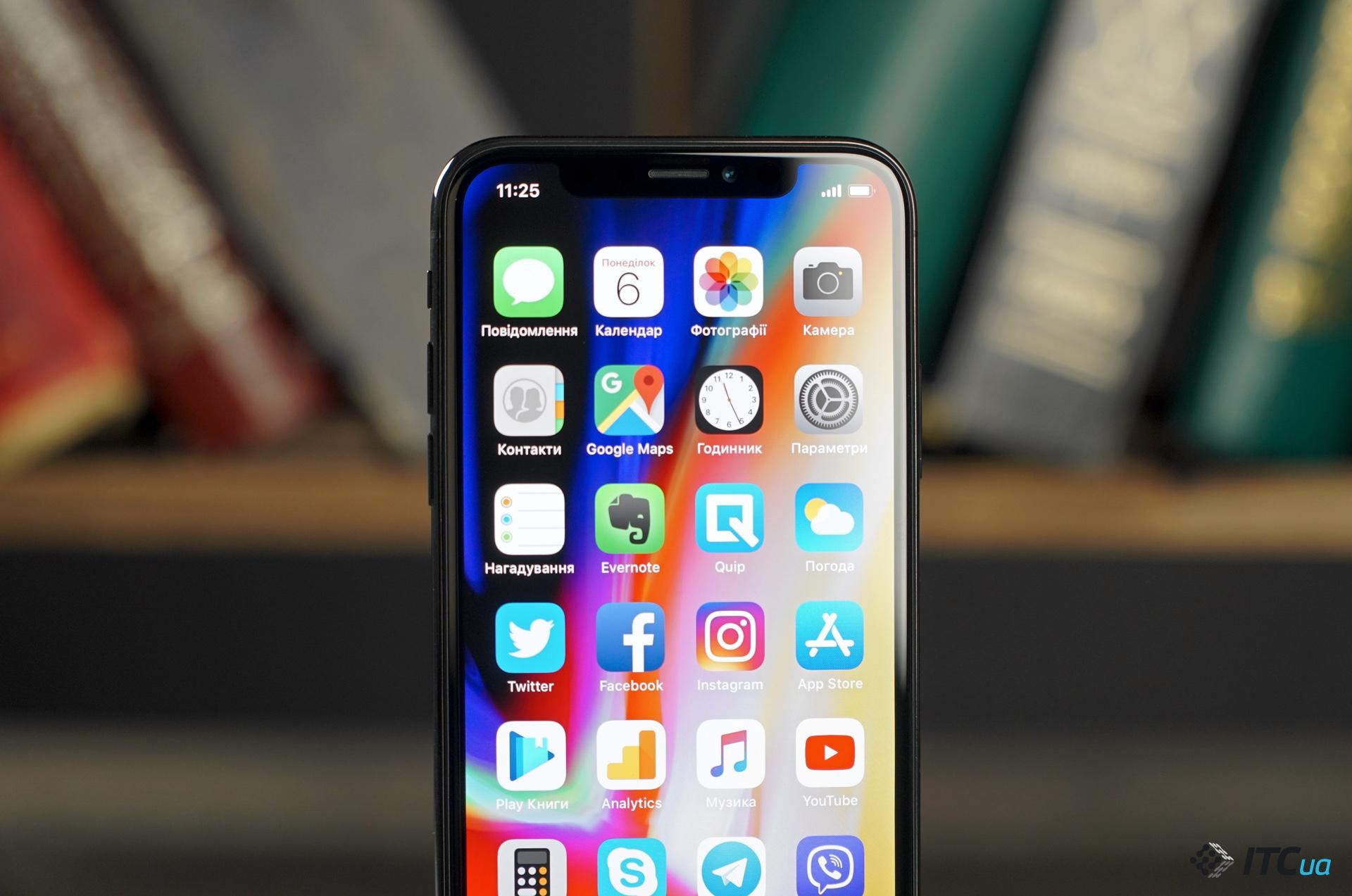 Основные поломки iPhone и способы их устранения