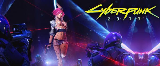 Слух: Cyberpunk 2077 уже находится в частично играбельном состоянии