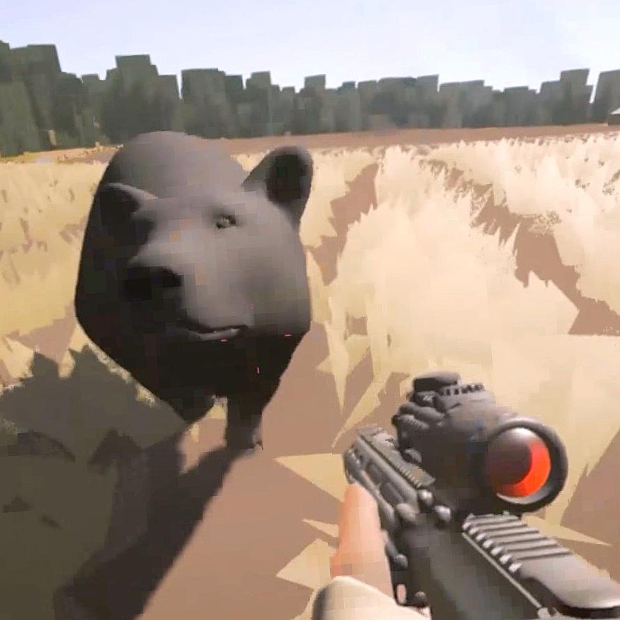 Far Cry 5 запустили на «супер-низких» настройках графики