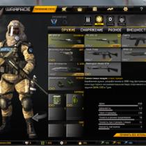 Для чего покупают игровые аккаунты Warface