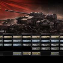 Советы для новичков в World of Tanks