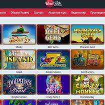 Обзор игровых автоматов в казино WheelSlots