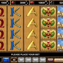 Обзор игрового автомата Egypt Sky от Вулкан