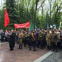 День Победы. В Харькове произошли потасовки