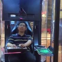 Китайский торговый центр открыл камеру хранения для мужчин