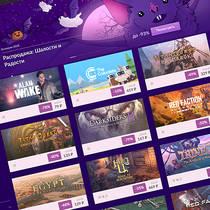 Крупнейшая распродажа в GOG на Хэллоуин предлагает получить игры практически бесплатно