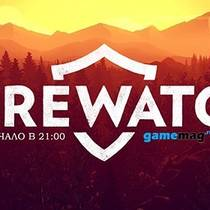 Стримы на GameMAG: Firewatch (9 февраля в 21:00)