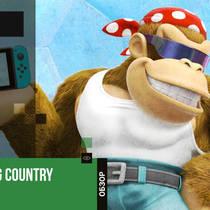[Обзор] Donkey Kong Country: Tropical Freeze для Nintendo Switch