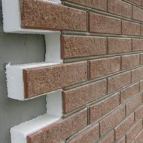 Фасадные термопанели – отличный вариант для облицовки дома