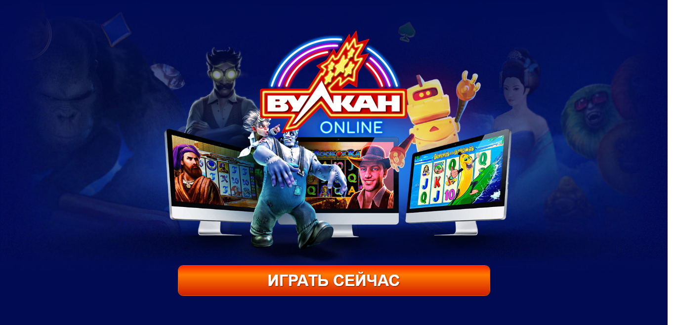В какие игры можно сыграть в современном онлайн казино