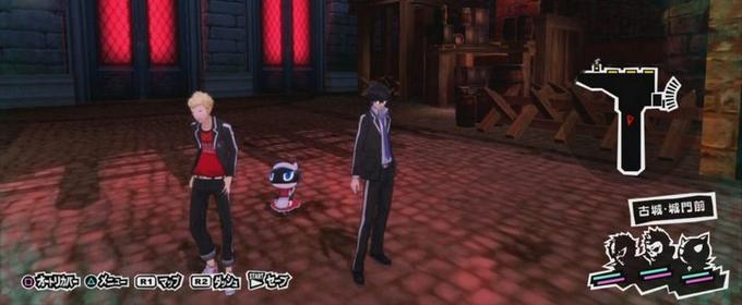 Persona 5 - видео с DLC-костюмами героев Persona 2