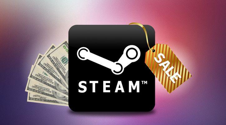 В Steam началась летняя распродажа
