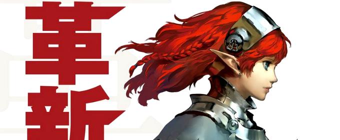 Project Re Fantasy - Atlus выпустила новый тизер фэнтезийной RPG от создателей Persona 5