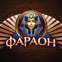 Кому подойдет играть в клубе «Фараон»
