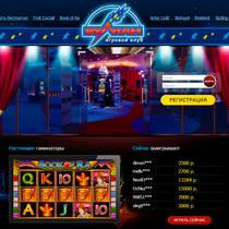 Играем в игровые автоматы Вулкан онлайн