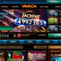Vavada Online Casino - идеальные условия для азартных игр