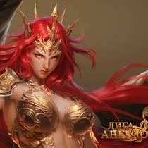 Основные особенности RPG «Лига Ангелов»