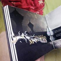 Издание The Elder Scrolls спасло геймера от настоящего огнестрельного выстрела