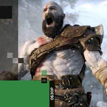 God of War - Состоялся релиз игры
