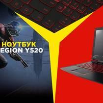 Мы разыграем мощный игровой ноутбук ценой в 60 000 рублей
