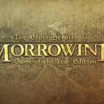 The Elder Scrolls 3: Morrowind - Игра теперь доступна на Xbox One