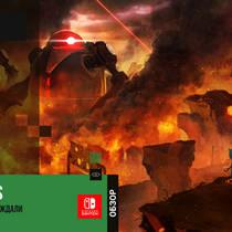 Обзор Sonic Forces для Nintendo Switch