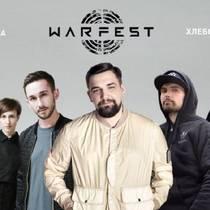 Ограниченная серия билетов на фестиваль WARFEST стала дешевле