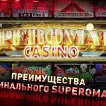 Supermatic Casino игровые автоматы – новый вид цифрового искусства