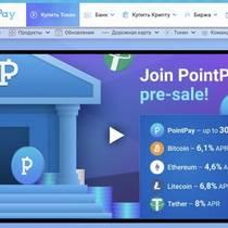 Криптосистема и банк PointPay: отзывы, статистика и контакты